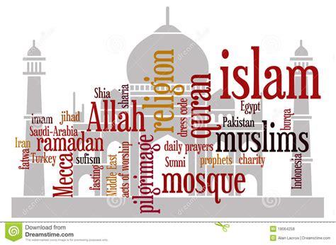 in islam islam royalty free stock photos image 18064258