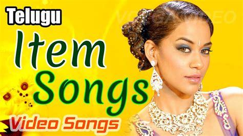 telugu item songs telugu item songs back 2 back telugu movie songs video