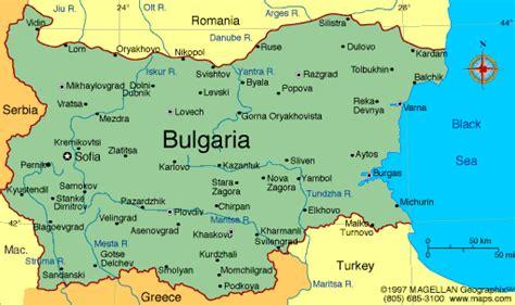 atlas bulgaria