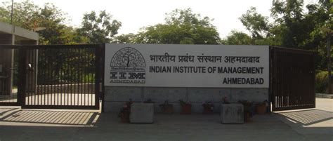 Iim Ahmedabad Admission For Mba by Iim Ahmedabad Agribusiness Programme Admission Criteria