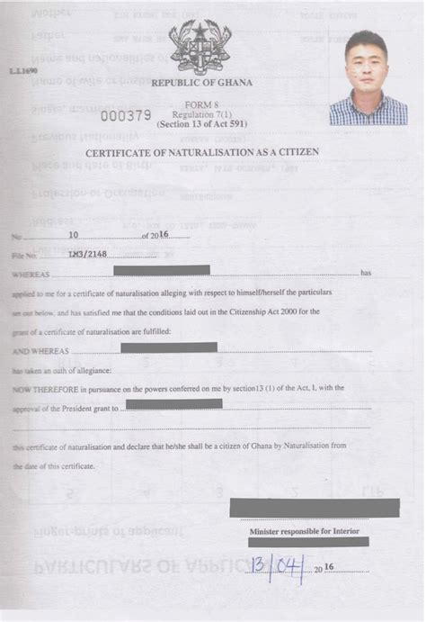 Birth Certificate Declaration Letter For Passport Passport Application