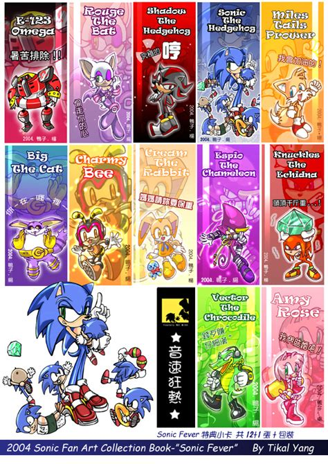 Where To Buy Sonic Gift Cards - sonic heroes 12 char cards by tikal on deviantart