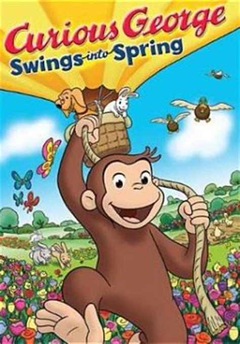 curious george swings curious george swings into spring by universal studios