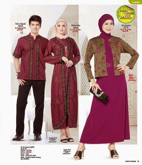 busana muslim keluarga 2014 baju lebaran keluarga 2014 paling cantik cant