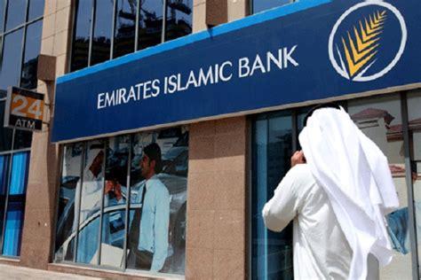emirates islamic bank online emirates islamic bank to slash 200 jobs al bawaba