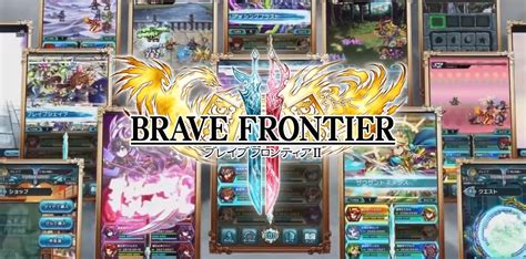 download game android brave frontier mod apk brave frontier ii for android ios apk mod english download