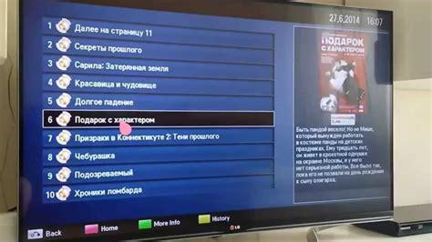 smart iptv app lg tv uk youtube lg smart tv webos русское iptv doovi