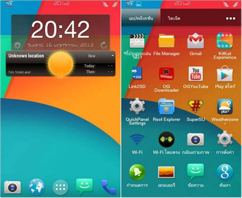 themes lenovo a390 custom rom lenovo a390 to kitkat 4 4 version