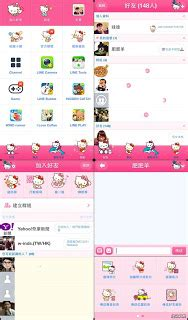 theme line kitty ios download tema line untuk android dan ios dabo ribo