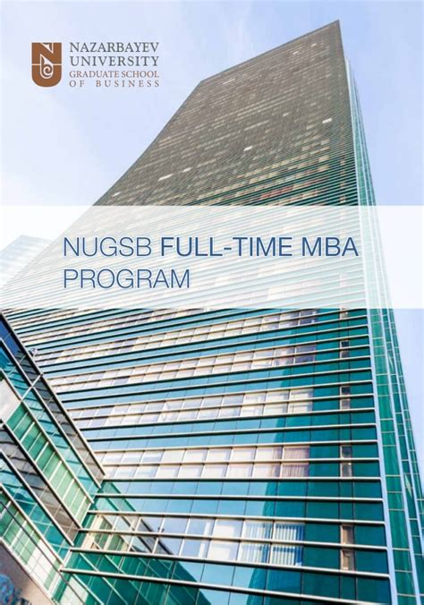 Uarl Mba Program Time by Time Mba E Brochure 2015 2016