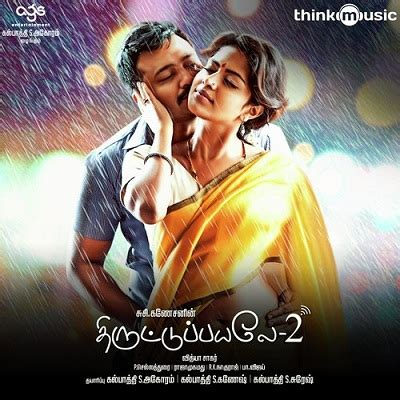 download mp3 from mersal movie mersal mp3 songs download mersal tamil movie mp3 songs