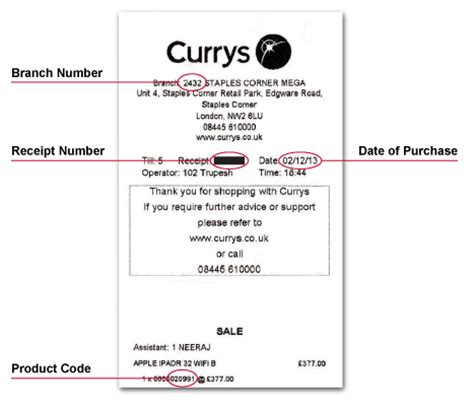 unicenta receipt template receipt number invoice currys pc world cashback tip