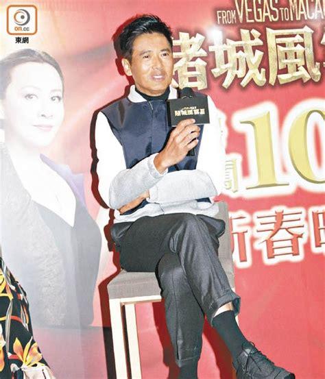 movie box office results 2016 hksar film no top 10 box office 2016 02 19 carina lau