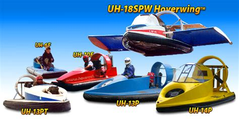 hovercraft kits universal hovercraft