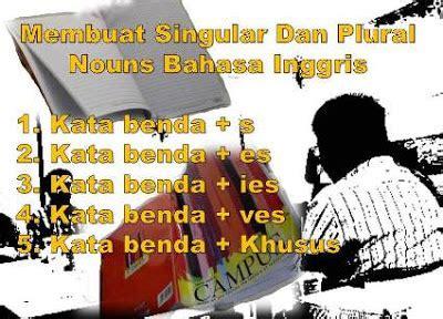 membuat yel yel bahasa inggris information for you membuat singular dan plural nouns