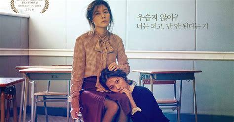 film korea 2017 romantis sinopsis film korea misbehavior 2017 kumpulan film