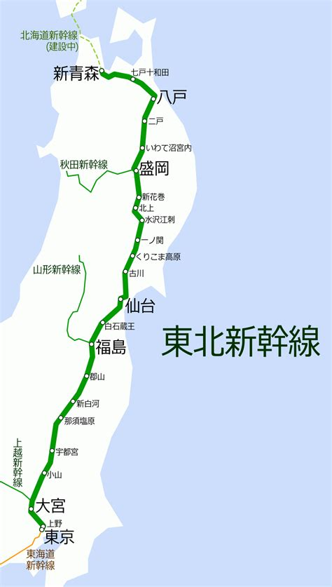 shinkansen map file tohoku shinkansen map ja png 维基百科 自由的百科全书