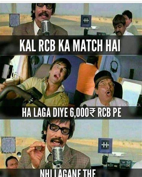 Rcb Memes - nahi karna tha memes archives sociofreak