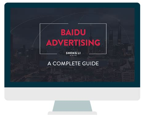 digital branding a complete step by step guide to strategy tactics tools and measurement books the baidu advertising guide market your brand
