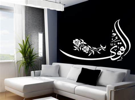 Wall Decor Print Hiasan Dinding Home Sweet Home Boho Teepee 25 best ideas about islamic decor on arabic