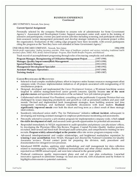 resume personal attributes sle resume personal statement sle 28 images 4 personal