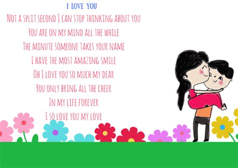 love   love   love  ecards greeting