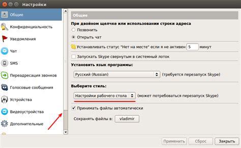 resetting password ubuntu 14 04 skype for ubuntu 14 04