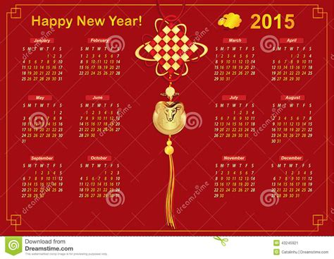 new year 2015 year of the sheep or goat calendar 2015 year of the sheep stock vector
