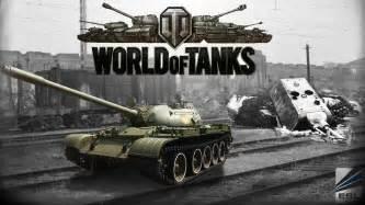 World of tanks cheat world of tanks cheats world of tanks hack