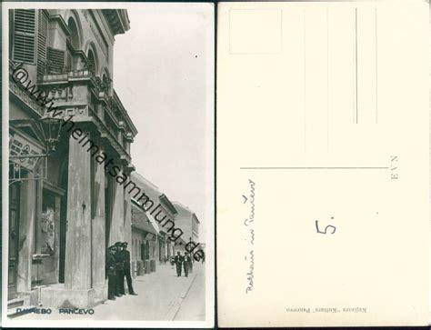 pancevo serbien historische ansichtskarten serbien pancevo