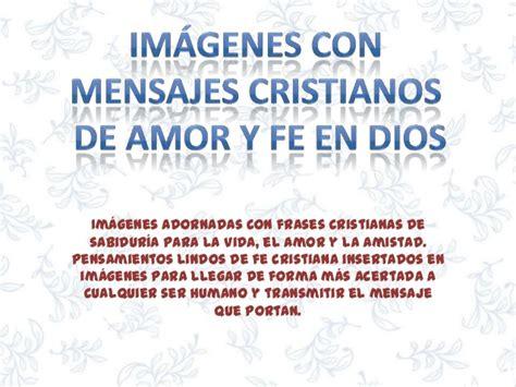 imagenes y mensajes cristianos de jesus imagenes con mensajes cristianos de amor y fe en dios