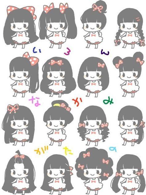 names of anime inspired hair styles so cute w manga divers chibi kawaii ichigo