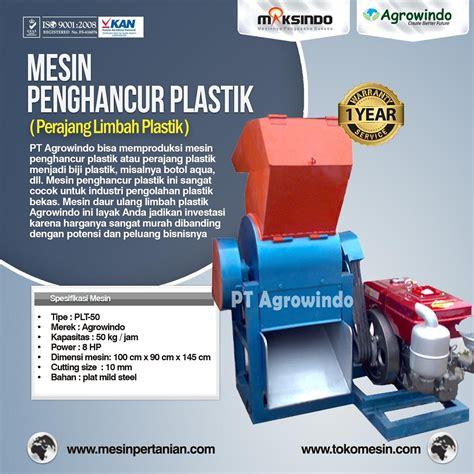 Mesin Pencacah Plastik mesin penghancur plastik perajang limbah plastik toko