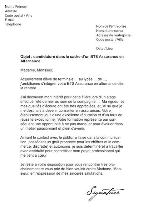 Lettre De Motivation Pour Banque En Anglais lettre de motivation pour bts banque en alternance