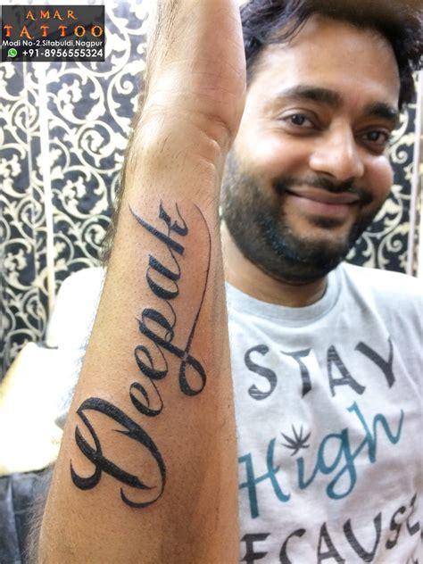 Tattoo Name Of Deepak | deepak name tattoo designs for men deepak name tattoo