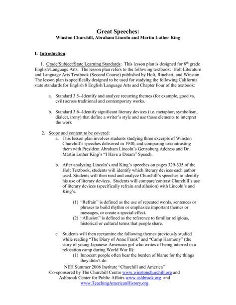 Analyzing Literature Worksheet analyzing literature worksheet free educations