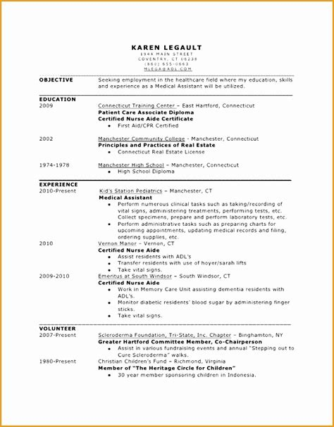 actors resume exle qualifications resume sle child acting 28 images actor