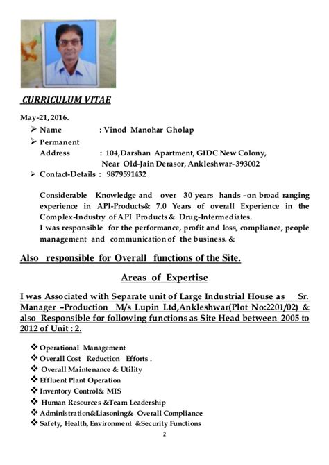 cover letter to human resources no name ideas cover letter graduate resume cv exle pr