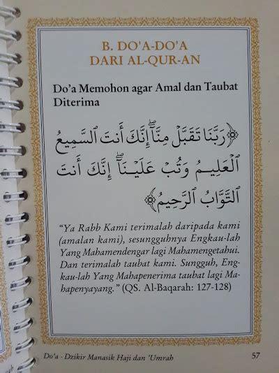 Buku Manasik Haji Kbih Mta buku doa dan dzikir manasik haji dan umrah toko muslim title