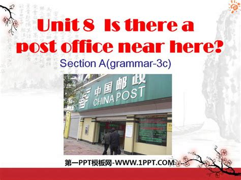 is there a post office near here ppt课件2 第一ppt