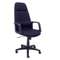 oficina electr nica 96 silla gerencial ergonomica encuentra sillas de