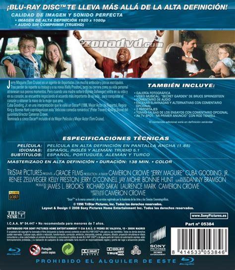 Cover Spion Lu importe mit dt ton spanien dvdtiefpreise