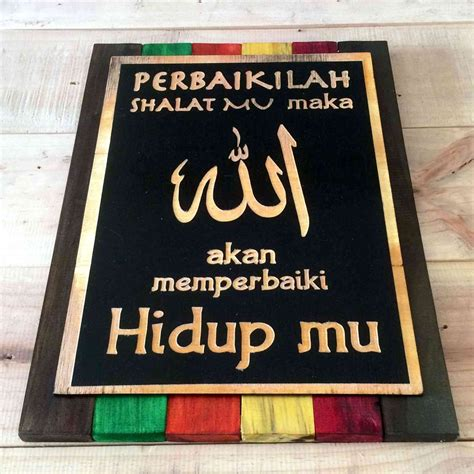 jual hiasan dinding vintage islami perbaikilah shalat