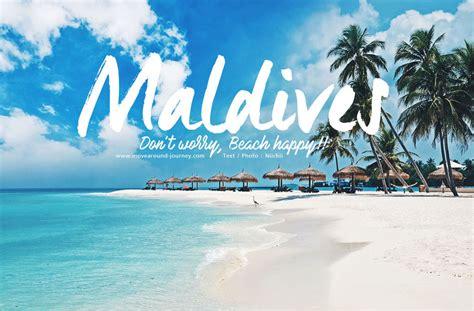 amazon com the red island a journey around australia ebook graeme sparkes kindle store maldives veligandu island resort movearound journey เท ยวท กท แบบม แผน