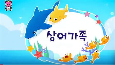 baby shark bahasa cina lagu baby shark lagi booming ini lho asal usulnya