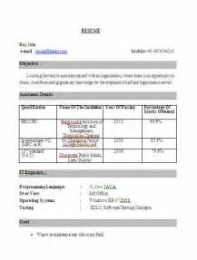 Technical Resume Format For Freshers by B Tech Be Fresher Year Cse Computer Science Sle Resume Format Jobnotification In