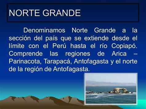 imagenes zonas naturales de chile zonas naturales de chile ppt video online descargar