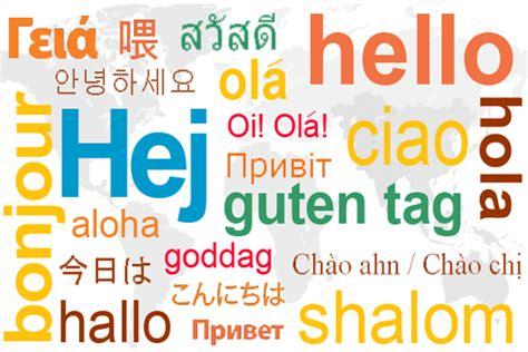Linguistics Department Of Languages Literatures And
