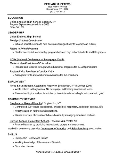 canadian resume exles for highschool students how to write resume for high school students http www