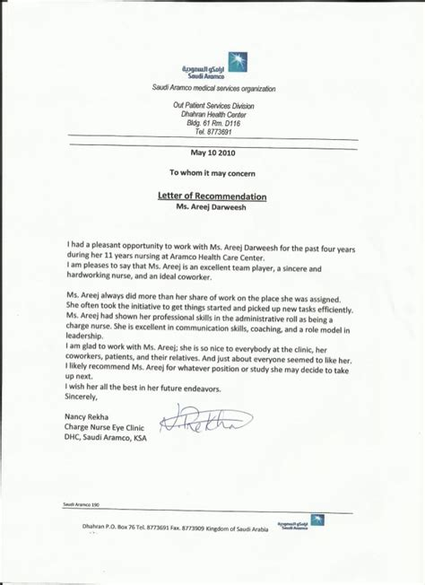 King S College Letter Of Recommendation Saudi Aramco Services Organisation Letter Of Recommendation